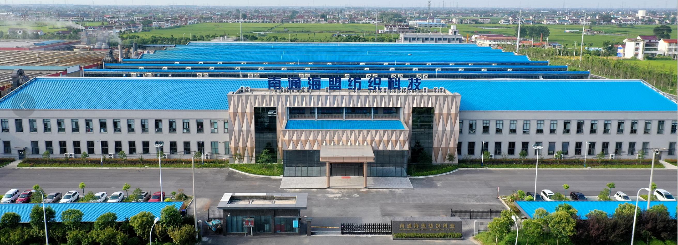 Nantong Hymo Textile Technology Co., Ltd / Nantong Hymo Industrial Corp.