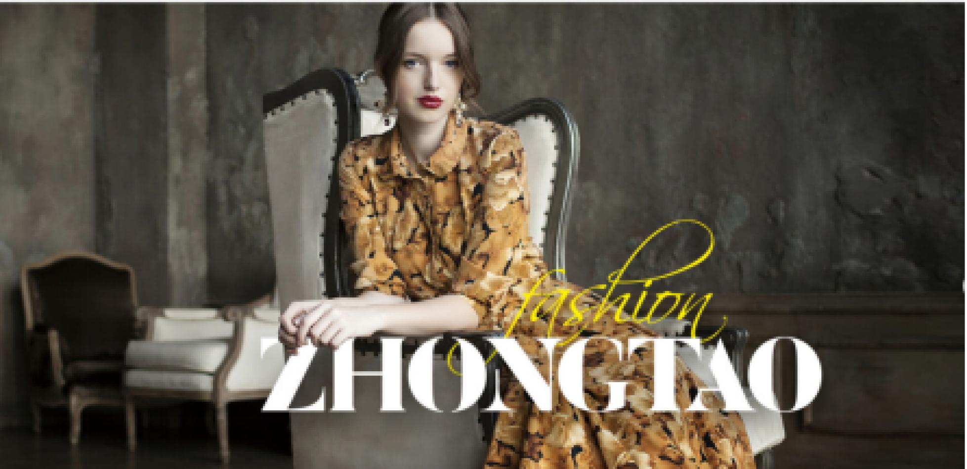 Suzhou Zhongtao Weaving Co.,Ltd