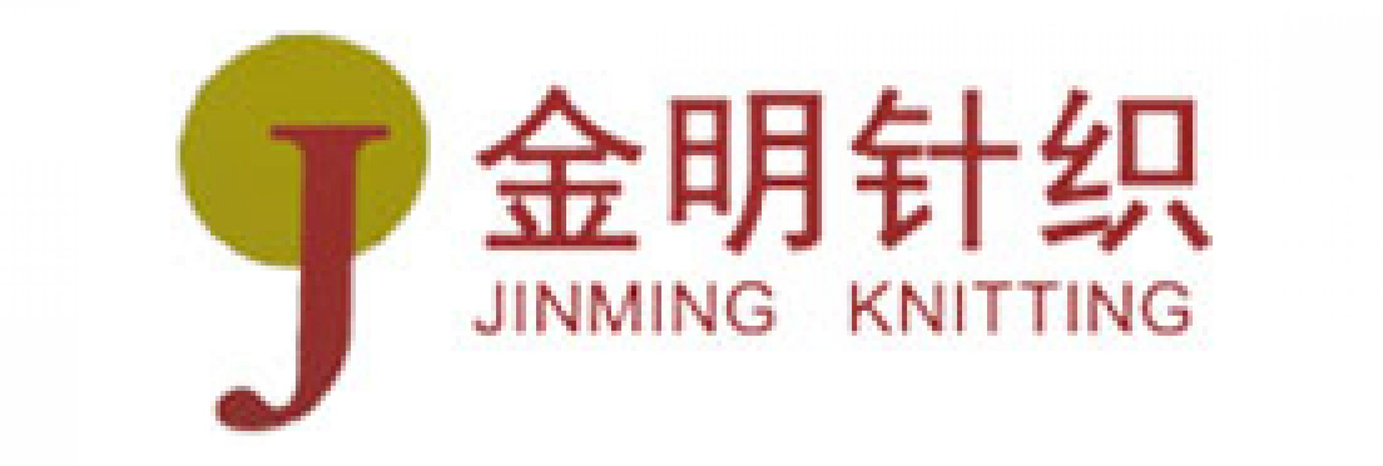 XUZHOU JINMING KNITTING CO.,LTD.