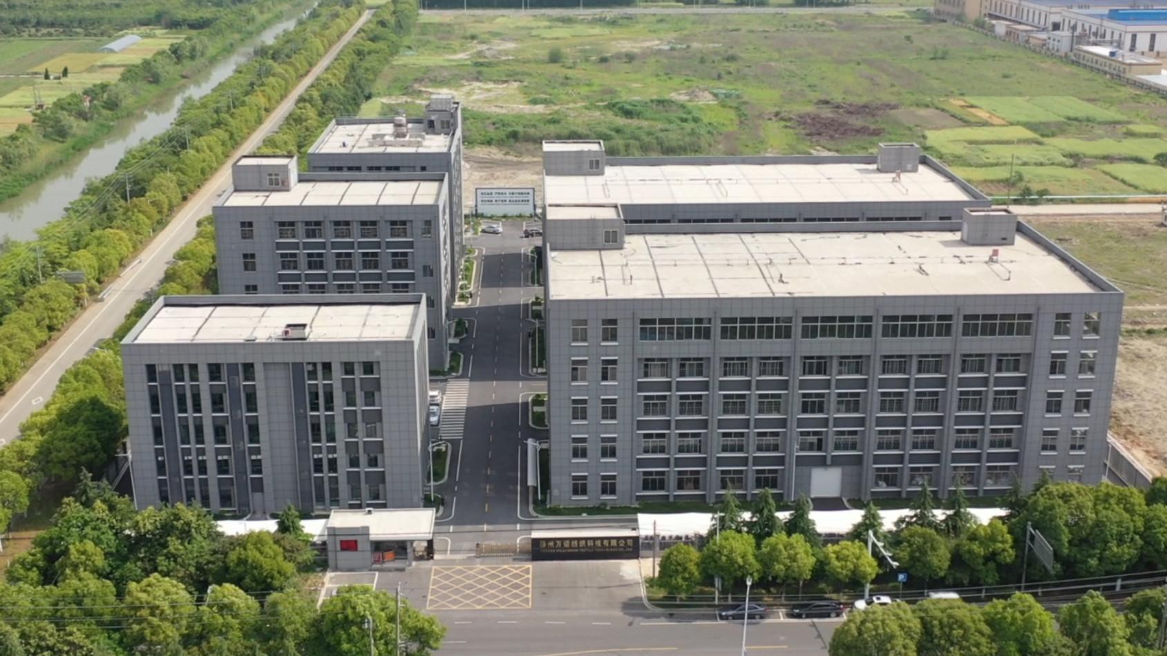 Taizhou Gingko Weave Co.,Ltd.