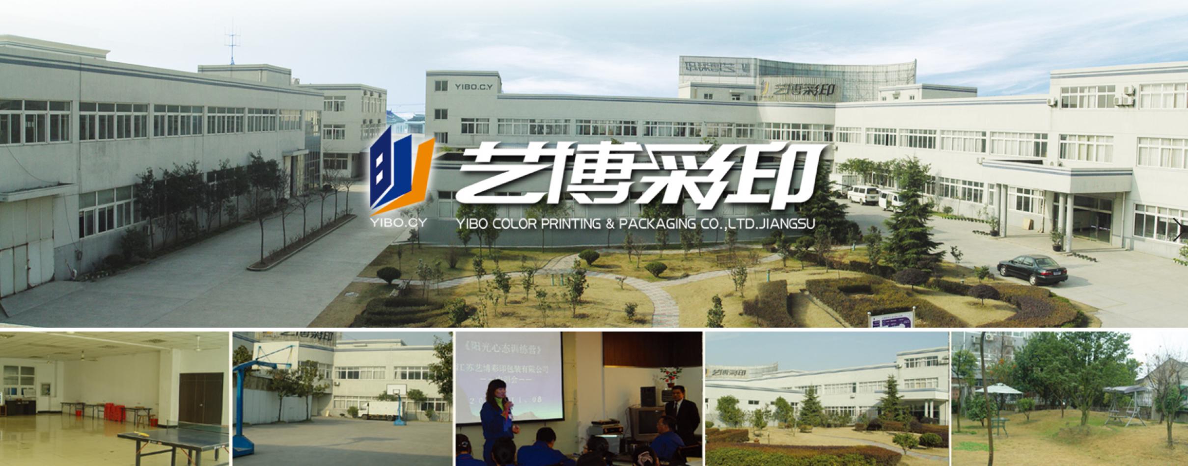Jiangsu Yibo Color Printing & Packaging Co.,Ltd