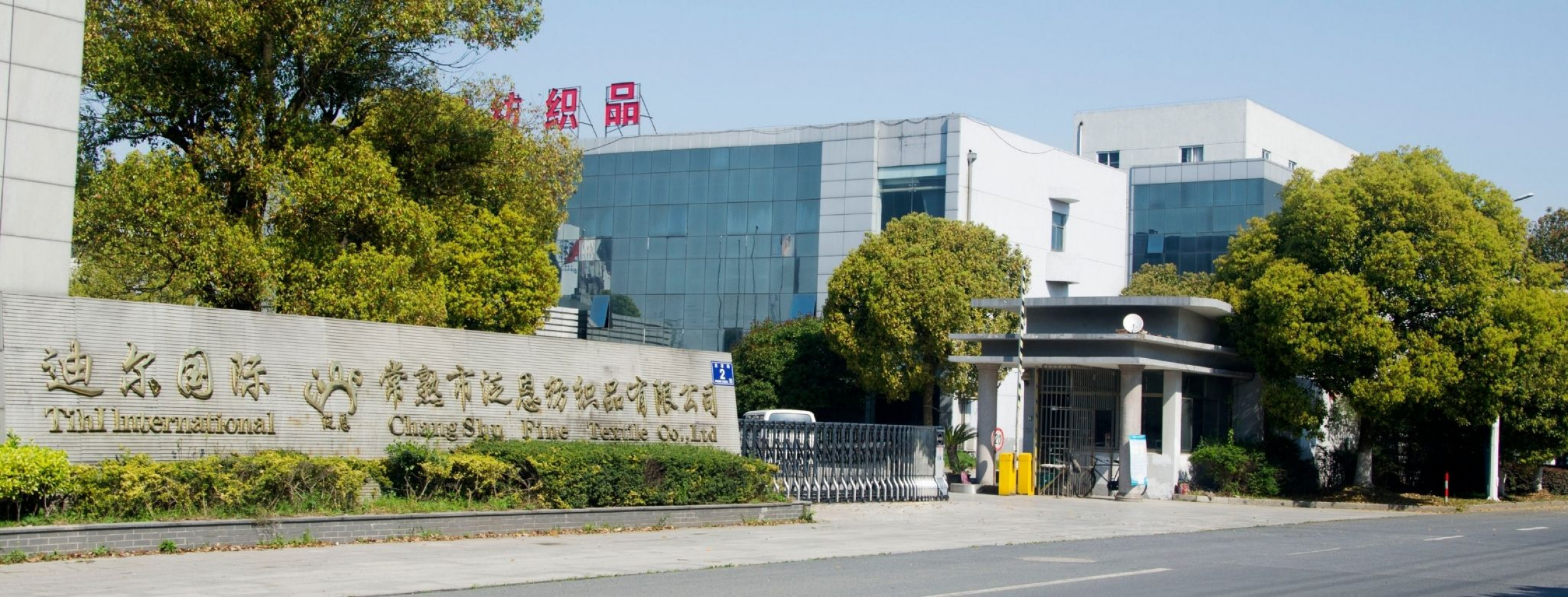 Jiangsu Fine Textile Co., Ltd.
