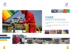 SHAANXI XINGZHOU TEXTILE TECHNOLOGY CO., LTD.