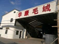 NINGBO LIDUN IMPORTS & EXPORTS CO., LTD.