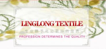 Shantou Linglong Textile Co., Ltd.