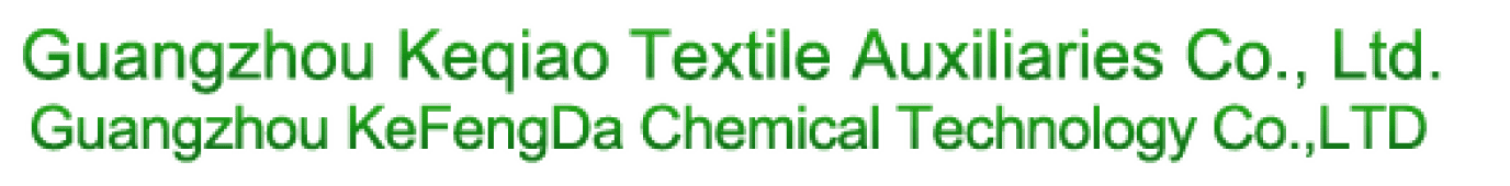 Guangzhou KeSiDa Textile Auxiliaries Co., LTD