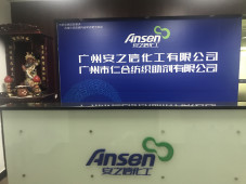 Guangzhou ANSEN Chemical Co.,Ltd.