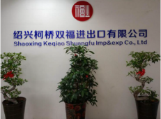 Shaoxing keqiao shuangfu imp & exp co.,ltd
