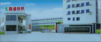 JINJIANG LONGSHENG KNITTING PRINTING AND DYEING CO.,LTD.