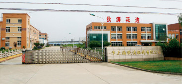 JIAXING DITAO IMPORT & EXPORT CO.,LTD