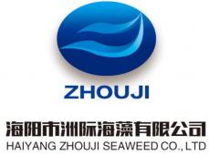 HAIYANG ZHOUJI SEAWEED CO.,LTD.