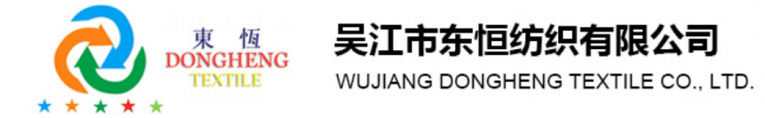 WUJINAG DONGHENG TEXTILE CO., LTD