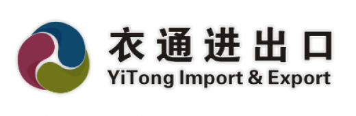 Shaoxing Yitong Import And Export Co., Ltd