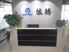 XIAMEN VICTEX IMP. & EXP. CO., LTD.