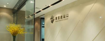 Xiamen Zhanglong Import & Export Co., Ltd.