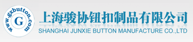 Shanghai junxie button products co., ltd