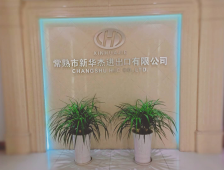 CHANGSHU HJC CO.,LTD