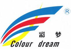 Hangzhou Zhongcai Chemical Fiber Co,.Ltd