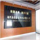 HUZHOU XINGUAN TEXTILE TECHNOLOGY CO.,LTD