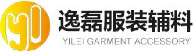 JIASHAN YILEI GARMENT ACCESSORY CO., LTD.