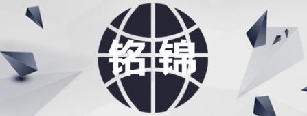 CHANGSHU MINGJIN IMPORT & EXPORT CO., LTD.