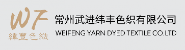 ChangZhou Wujin Weft Feng Yarn-dyed CO., LTD
