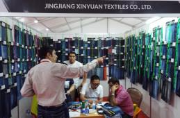 JINGJIANG XINYUAN TEXTILES CO., LTD