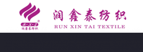 Dongguan Run Xin Tai Textile Co., Ltd