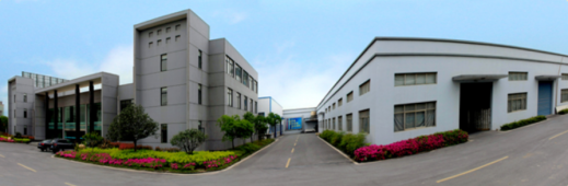 CHANGXING JINMAOCHANG TEXTILE CO., LTD.