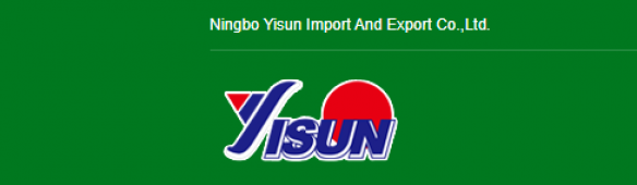 Shaoxing Shunyong Textile Co., Ltd