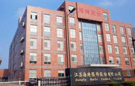 Jiangsu Haite Fashion Co., Ltd