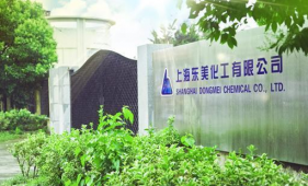Shanghai Dongmei Chemical Co., Ltd.