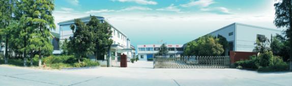 JIASHAN TAIDI GARMENT ACCESSORIES CO., LTD.