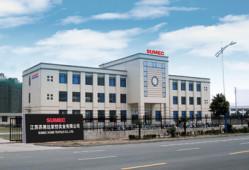 SUMEC Textile & Light Industry  CO., Ltd.