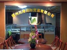 FUZHOU TUOLONG INTERNATIONAL TRADING CO.,LTD