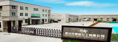Huizhou Taihe chemical Co.,ltd