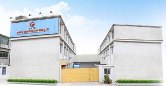 Dongguan Batu Printing Material Co., LTD