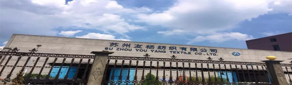 SUZHOU YOUYANG TEXTILE CO LTD