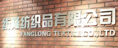 Shaoxing Fanglong Textile Co.