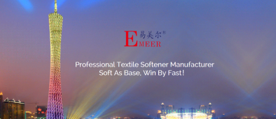 ZHONGSHAN CITY EMEER TEXTILE AUXILIARY CO. LTD