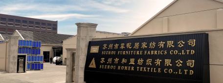 Suzhou Homer Textile Co.,Ltd.