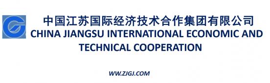 CHINA JIANGSU INTERNATIONAL ECONOMIC AND TECHNICAL COOPERATION GROUP LTD.