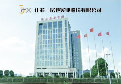 JIANGSU SANFAME CO.,LTD/ Jiangsu Sanfangxiang Industry Co., Ltd.