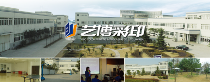 Jiangsu Yibo Color Printing & Packaging Co.,Ltd